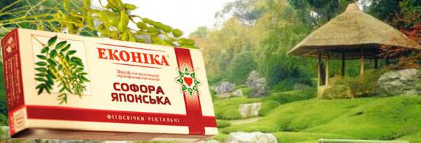 Свечи с  софорой  японской  купить в России и Казахстане